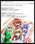 gensokyoshi3_1.png